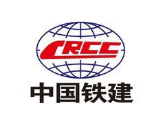 中国铁建14.74亿竞得长春北湖开发区商住地 楼面价为6616元/�O
