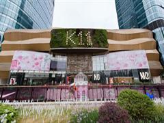 武汉首座PINK艺术乐园在光谷K11开幕 沉浸式美陈新升级