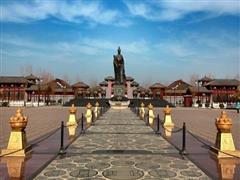 河南省38个文旅项目投资1132.9亿