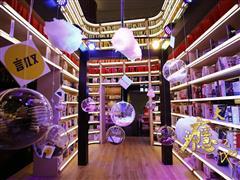 言几又广州首家黑金店来了:10个店中店品牌 9大业态