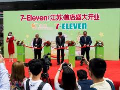 金鹰7-ELEVEn江苏首店开业  南京成为外资便利店竞争重地