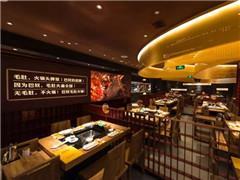 巴奴毛肚火锅终于进军一线城市 北京首店六一正式开业