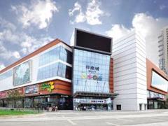 温州适合商业发展 印象城将引入新零售、旗舰店等业态