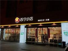阿里、京东、苏宁打造的线下便利店能否干掉7-11们?
