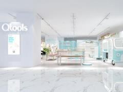 高端母婴平台Qtools拟从线下延伸到线上 全国门店已超300家
