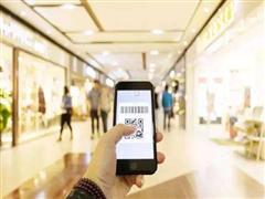 新零售品牌加快布局西安  市场竞争进入白热化阶段