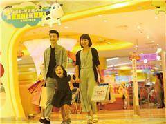 赢商六一盘点:最受重庆购物中心关注的20个儿童亲子品牌