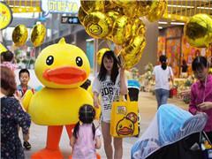"""又是一年""""六一""""际 重庆各大购物中心有啥吸娃绝招?"""