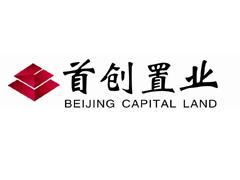 首创置业收购旭辉北京孙河项目20%股权 并提供7.42亿借款