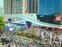 新田360广场南阳摩根店开业 为南阳市民打造时尚新地标