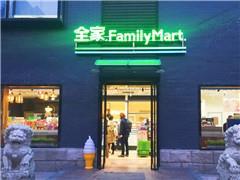 吴海斌:北京全家便利店首先要提高知名度 今年新店将翻一番