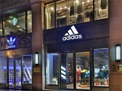 阿迪达斯CEO:亚洲地区产品约有10%是假货,实体店也有!