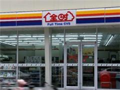 全时便利店4月全国新增66家门店 正式入驻南京市场