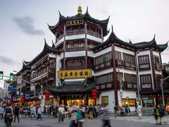 豫园股份聘任复星地产总裁助理王瑾为公司副总裁