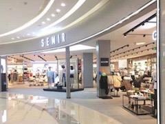森马购物中心渠道布局加速 五一期间4店同开