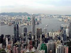 原李嘉诚旗下香港中环中心完成出售 交易金额八成来自融资