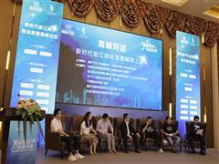 对话垫江商业 新时代垫江城市商业发展高峰论坛圆满落幕