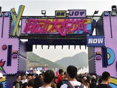 """""""移动大悦城""""为什么在草莓音乐节卖到脱销"""
