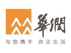 华润集团签约广州黄埔 拟投千亿合作商贸零售、城市更新等项目