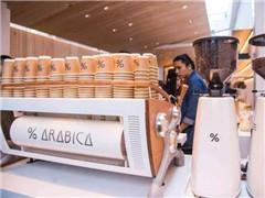 咖啡市场爆发:Luckin coffee、连咖啡、星巴克必有一战