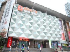 广州佳兆业广场新装开业 客流同比增长120%