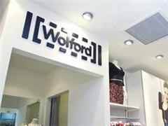 复星国际完成收购奥地利奢侈内衣品牌Wolford 将加速布局中国