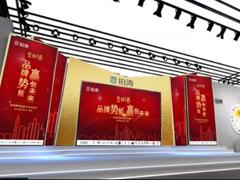 铂涛再次坐拥全场最大展区 集结2018升级产品亮相HFE