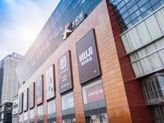 上海长风景畔广场变身长风大悦城 新引入乐高探索中心等品牌