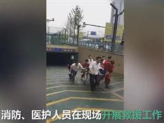 常熟万达广场地下停车场管道掉落致3人死亡 已被责令停业