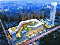 武汉梦时代广场拟投资金额增至119.95亿 兴建面积扩至81.67万方