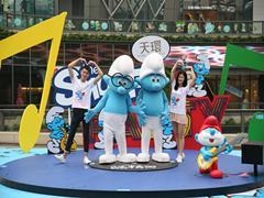 华南首个正版蓝精灵60周年世界巡回展 首站亮相天环Parc Central