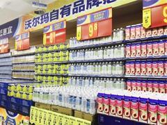 沃尔玛惠宜价格比同质商品低30% 它还有哪些诀窍?