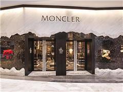 Moncler连续17个季度录得双位数增长 受中国消费者追捧