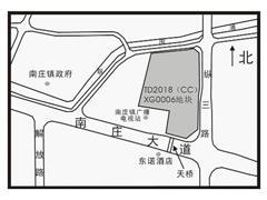 佛山禅城3.08亿挂牌1宗商住地 最高限制地价为5.74亿