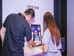"""京东、阿里发力""""6.18"""":AR试妆镜、无人车、撒娇机器人齐上阵"""