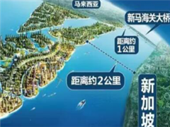 联合国两度点赞碧桂园森林城市背后的真相?