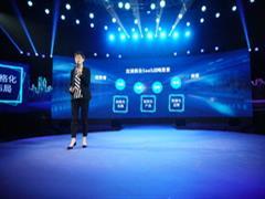 龙湖CEO邵明晓:网格化布局一二线城市 明年上海将有三个商业项目开业