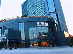 东莞汇景城今日正式开业 引入八成品牌为首进厚街