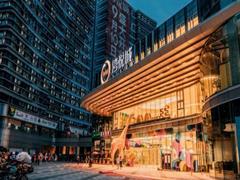 福建商业一周要闻:沃尔玛入福州17年首次关店 平潭老城区拍出11.63亿