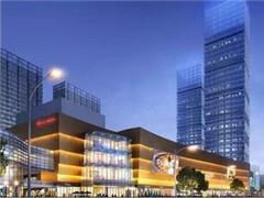 新城发展再获控股股东王振华增持60万股 持股达70.54%