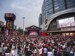 新城控股携手2018中国购物中心高峰论坛向原创时代迈进
