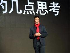 大悦城旧将吴铮第二身份 掌舵云泰商业台前幕后揭秘