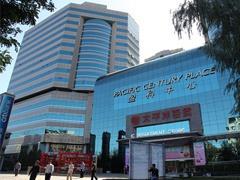 链家百亿接手北京盈科中心 后者去年完成改造升级