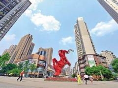 重庆九宫庙商圈扩容近4倍 国美等逾百家品牌布局大渡口步行街