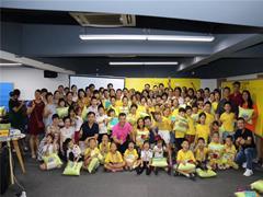"""不到半年办了近百场儿童主题活动 湾悦城对付""""熊孩子""""有一手"""