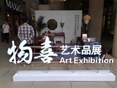 """博物馆搬进购物中心 顺城2018艺术周""""物喜""""主题展启幕"""