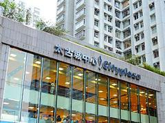 太古地产拟出售太古城中心两大厦 涉资150亿港元
