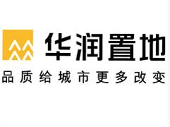 华润置地前五月租金收益36.21亿元 完成年度计划36%