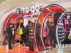 玛丽黛佳携手2018中国购物中心高峰论坛向原创时代迈进