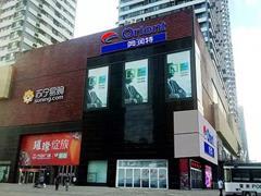 青岛又现商超关店:CBD万达奥润特超市6月12日正式停业!